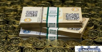 bitcoin en billetes