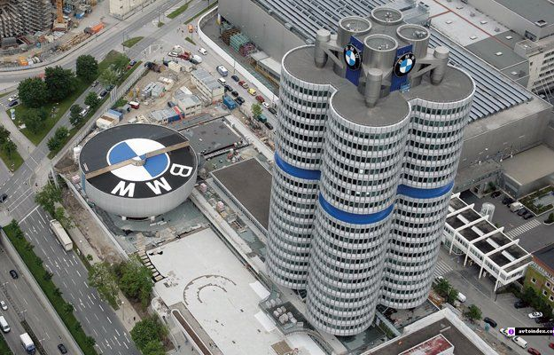 como-comprar-acciones-de-BMW-oficinas-centrales